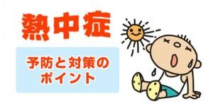 image0001